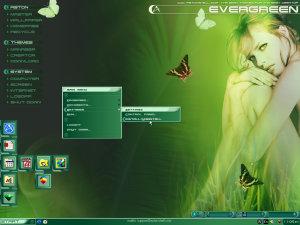 هل مللت من شكل desktop الحل موجود